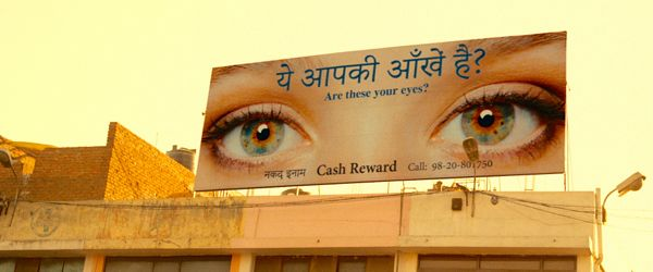 I Origins' Delhi billboard searches for owner of beautiful eyes