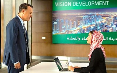Hologram for King's Tom Hanks confronts Saudi receptionist in high-tech building lobby